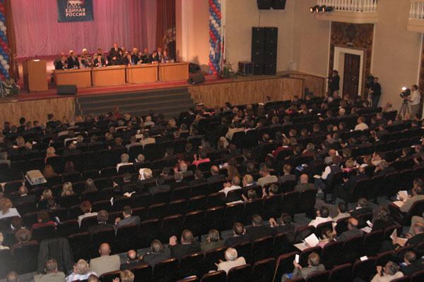 Фоторепортаж с внеочередной областной конференции «Единой России» (есть фото)